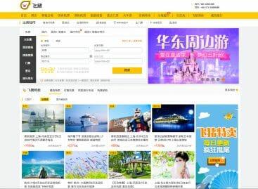 Sigliato l'accordo Enit-Alibaba: <br> così l'Italia presidierà il mercato cinese