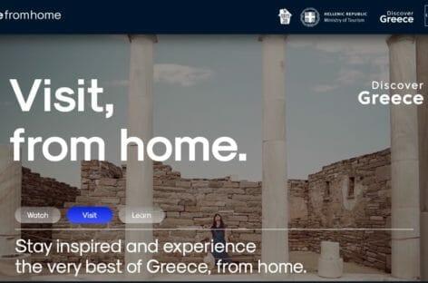 È online GreeceFromHome, piattaforma a supporto del turismo greco